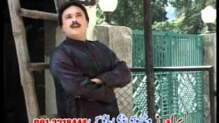 PASHTO NEW SONG BY RAEES BACHA-MAKH BA ME TOL UMAR
