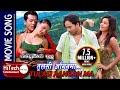 Tulsi Aanganma | Bato Muniko Phool | Babu Bogati | Nandita KC | Yash Kumar | Rekha Thapa