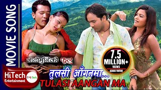 Tulsi Aanganma.. || Bato Muniko Phool || Babu Bogati || Nandita KC || Yash Kumar || Rekha Thapa