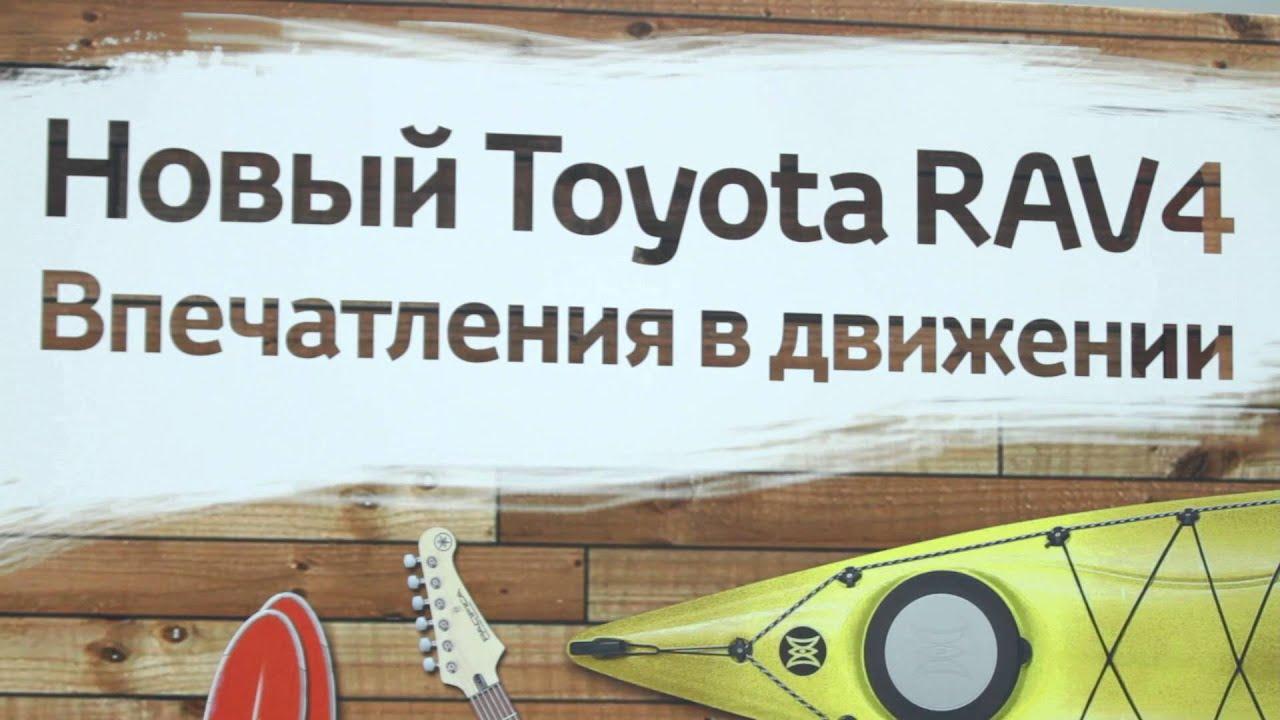 Ремонт кардана в Екатеринбурге - Отзыв о компании «Кардан Баланс .