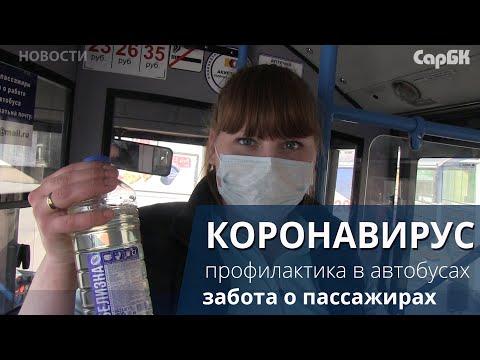 """Закрывать мост """"Саратов-Энгельс"""" из-за коронавируса не будут"""
