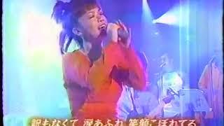Love Love あいしてるでJUDY AND MARYが安室奈美恵の「Can you celebrat...