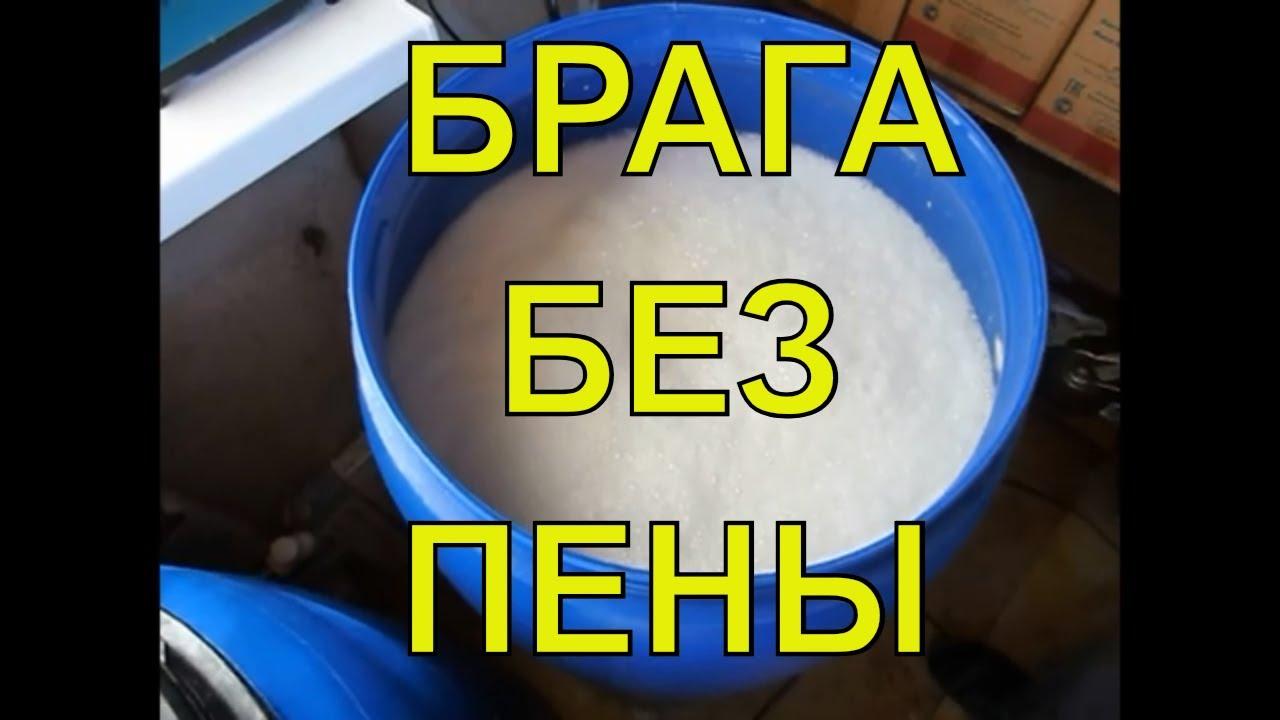 САХАРНАЯ БРАГА В БОЧКЕ 220 ЛИТРОВ. БРАГА БЕЗ ПЕНЫ