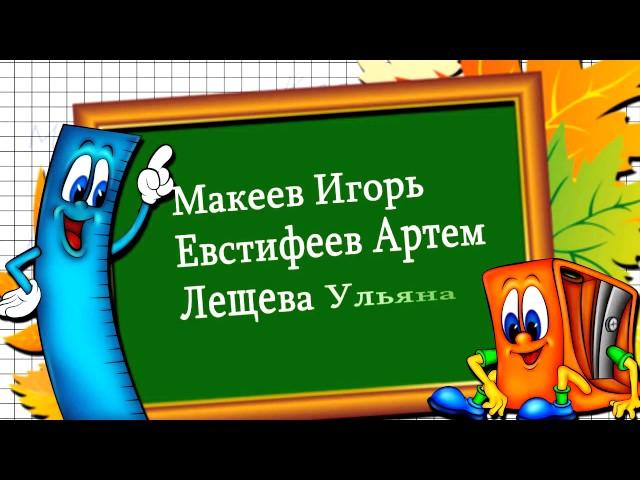 Изображение предпросмотра прочтения – «Смолинская поселковая библиотека» читает произведение «Мартышка и очки» И.А.Крылова