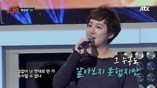 [희열팀] 슈가송 izi '응급실'♪ 슈가맨 5회