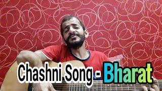 Chashni Song - Bharat | Salman - Katrina | Vishal,Abhijeet Srivastava|Guitar Cover by Ramanuj Mishra