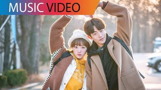 You & I - Kim Jong Wan (김종완) (Weightlifting Fairy OST) Lyric Video (Hangul, Romanization, English)