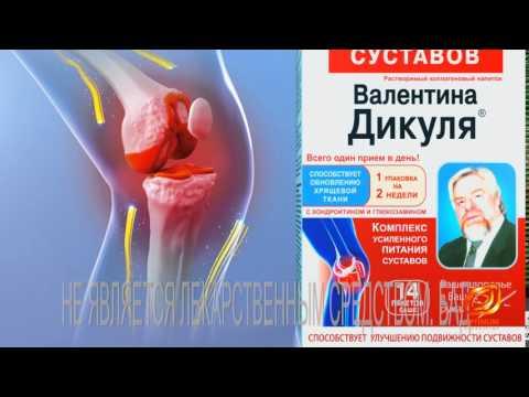 Рекламный ролик Комплекс Дикуля