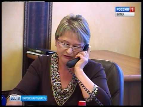 Представители Фонда капремонта Кировской области ответили на вопросы граждан