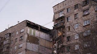 По трагедии в Магнитогорске