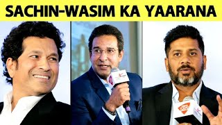 Download SUPER EXCLUSIVE: Sachin & Wasim Ka Yaarana, With Stories of Indo-Pak Cricket | Vikrant Gupta Mp3 and Videos