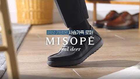 [MISOPE] 미소페 옴므 프리미엄 컬렉션_real deer