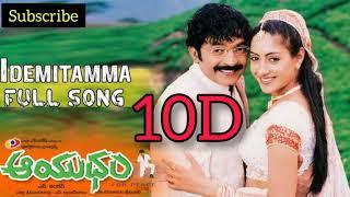 || Idemitamma Maya 10D Love Song || Aayudam Telugu Movie 10D Audio Songs ||