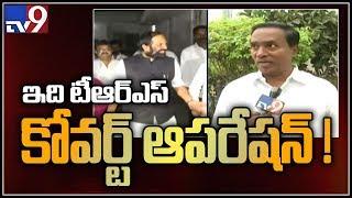 Vijayarama Rao to contest as independent after Congress ditches him - TV9