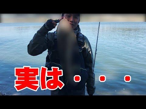 実は・・・本命のビッグサイズが釣れたのになぜか残念なことに河川でのウェーディングのやり方YOSHIKITJ