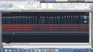 Продольный профиль  AutoCAD 3D civil