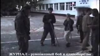 Система Кадочникова, Белоусов Ч33 НОЖ