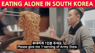 Eating ALONE in Korea : Budaejjigae (Korean Army Stew)