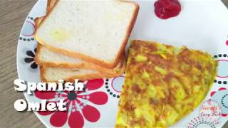 Spanish Omelette | Rich and Thick Omelette | Eggiterian