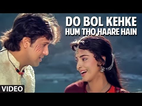 Do Bol Kehke Hum Tho Haare Hain Full Song...
