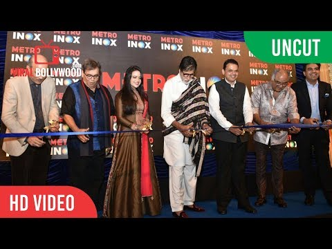 UNCUT - Inauguration Of Metro Inox With Amitabh Bachchan, Devendra Fadnavis, Subhash Ghai And Others