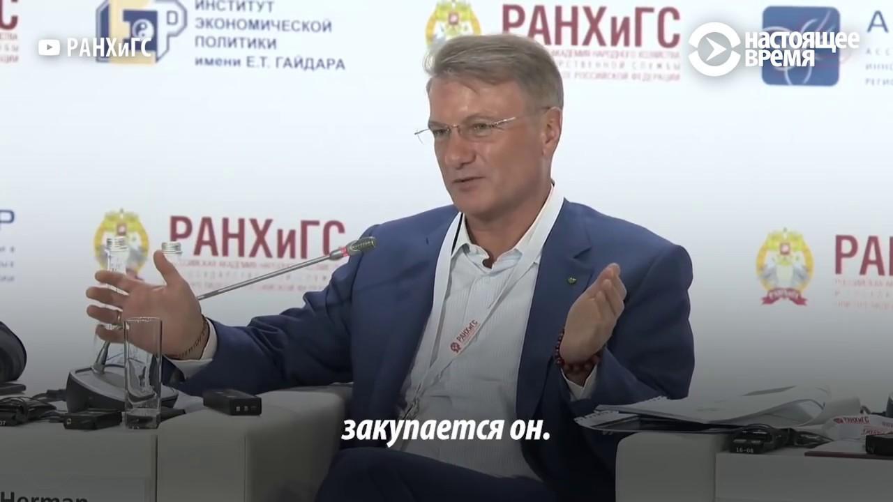 Дядя Яша помог Мужское  Женское Выпуск от 17052021