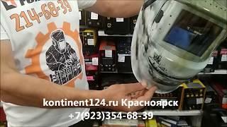 foxWeld корунд 5 Танк маска сварщика хамелеон сварщик цена обзор купить Красноярск