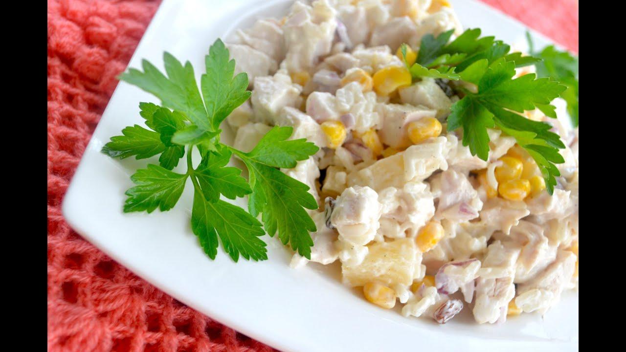 Salatka Z Kurczakiem Ananasem I Kukurydza Jak Zrobic Smakowite