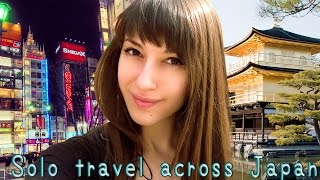 Travel Across Japan Solo GoPro
