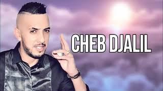 Cheb djalil 2018 - medrar w forçè - Rai 2 luxe