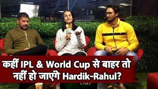 Aaj Ka Agenda: कहीं IPL और World Cup से भी बाहर तो नहीं हो जाएंगे Hardik-Rahul ? | Vikrant Gupta
