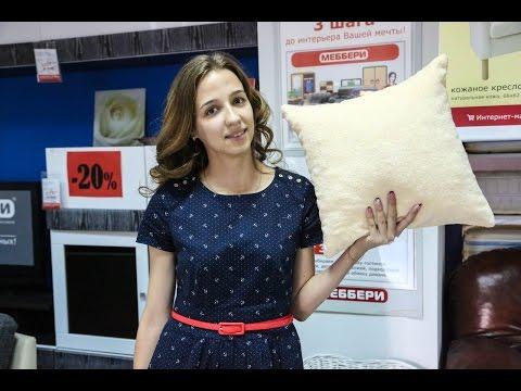 Катерина Фролова выиграла комплект подушек МЕББЕРИ
