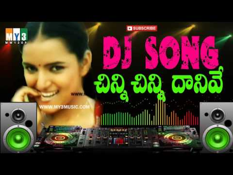 Chinni Chinni Dhanive O Pilla DJ Songs - DJ Folk mix 2016 - Top 10 Telugu DJ Songs