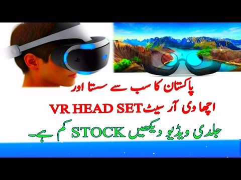 Best VR Head Set (virtual reality) Glasses In Pakistan & India Hindi Urdu