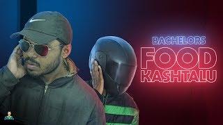 Bachelors   E03 - Food Kashtalu Part 1    Krazy Khanna   Chai Bisket