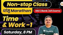 All Competitive Exams | Non-Stop Maths Marathon by Dhasu Sir | Time & Work #1