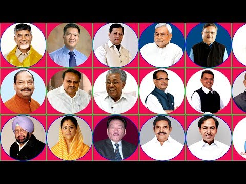 CURRENT CHIEF MINISTERS OF INDIA 2018 | INDIAN STATES AND CHIEF MINISTERS LIST 2018