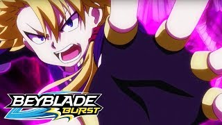 Beyblade Burst Russian - Бейблэйд Бёрст 1 сезон 50 серия - Схватка с королём!