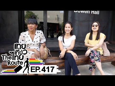 417 - พานั่ง TUK TUK BOAT ล่องแม่น้ำเจ้าพระยา - วันที่ 28 Jan 2020