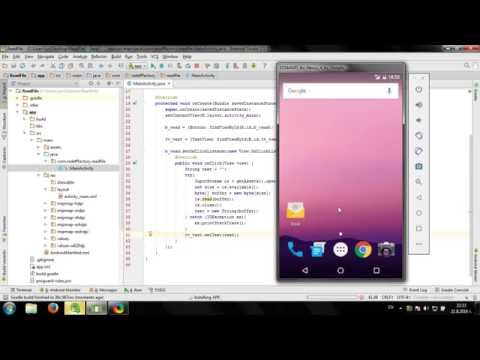 Read text file from assets folder in Android Studio
