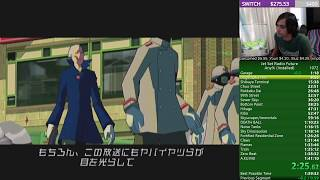 [WR][1:40.29] JSRF: Jet Set Radio Future Any% World Record