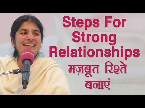 Steps For Strong Relationships: BK Shivani (Hindi)
