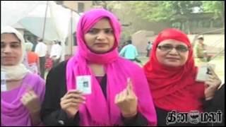Vadodara Bye Elections News in Dinamalar Video Dated Sep 13th 2014