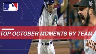 Every MLB team's top postseason moments