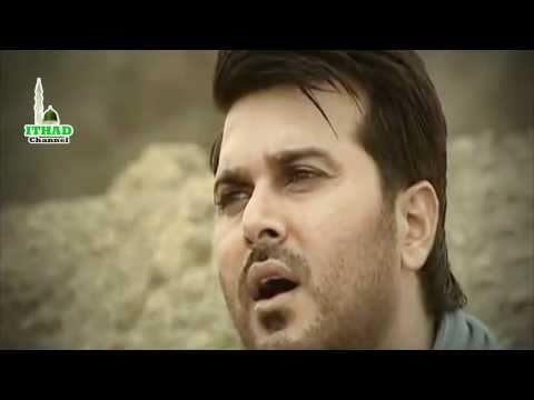 Khaliq-E-Do Jahan Mehrban Mehrban- (With LYRICS) Muhammad Ali Haider