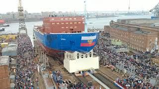 Спуск третьего самого большого в мире атомного ледокола Урал (обрыв якорной цепи)