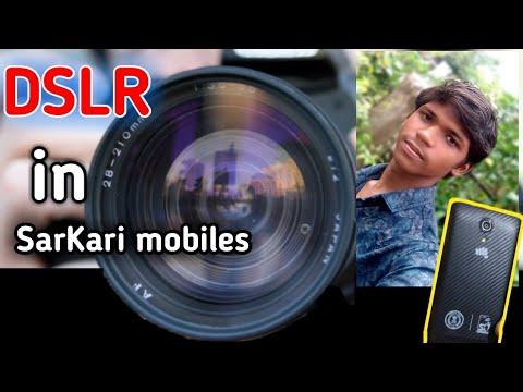 Sarkari mobile me photo blur kaise kare । DSLR in SarKari mobiles। photo blur kaise kre