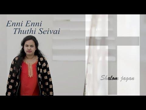 Download Enni Enni Thuthi Seivai (Cover) || Tamil Worship Song || SHALOM JAGAN