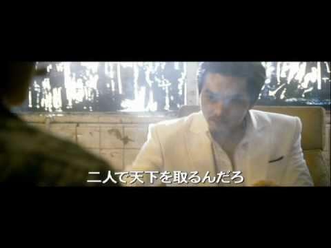 映画『男たちの挽歌 A BETTER TOMORROW』予告編