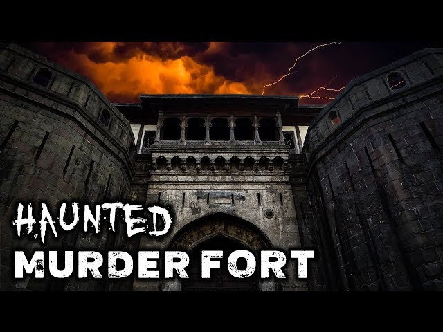 Inside the HAUNTED MURDER Fort | Shaniwar Wada Fort Pune, India